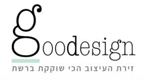 GOOD DESIGN - ISRAEL
