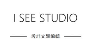 SEE STUDIO - TAIWAN
